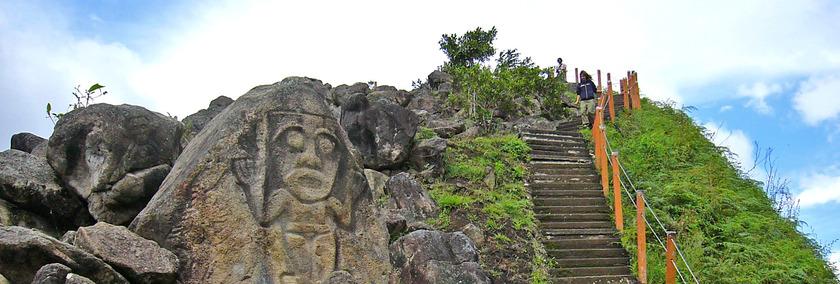 Reisziele | San Agustin